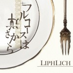 liphlich full course cover