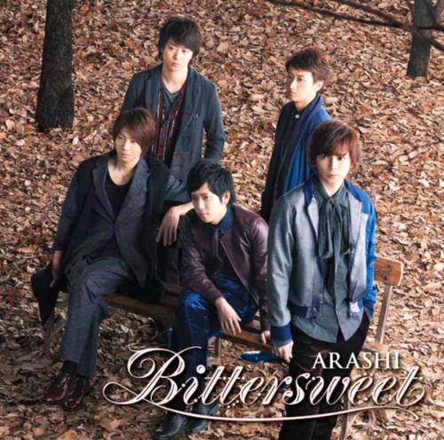 arashi_lim_0209