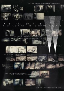 gazette_tour13dvd