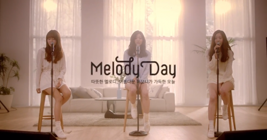 melody-day-another-parting-mv-teaser-2