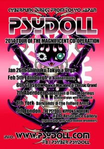 psydoll2014_poster