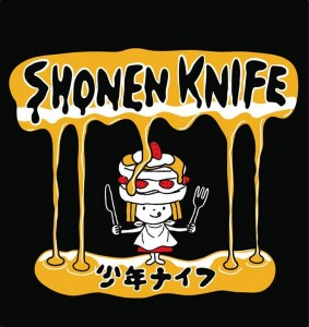 shonenknife_pancake