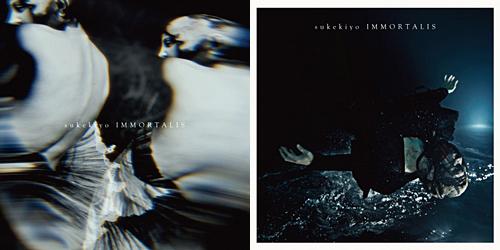 sukekiyo immortalis cover