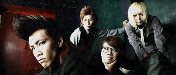 tokyo heroes 2014