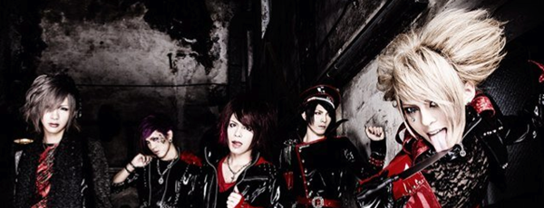 arlequin band