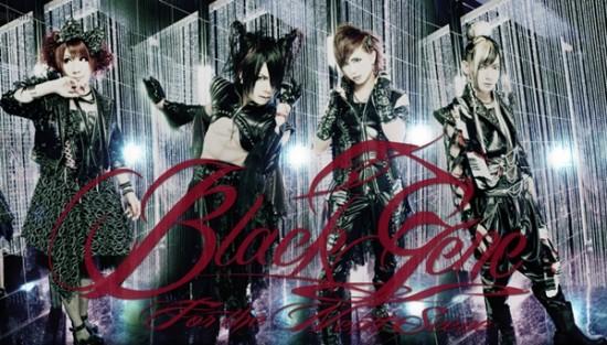 black gene 2014-1
