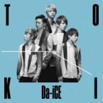 daice_toki_dvd