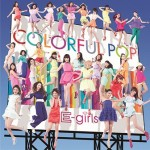 egirls_colorfulpop_dvd