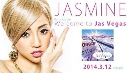 jasmine_welcome_promo