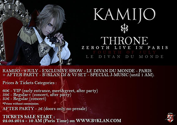 kamijo throne zeroth