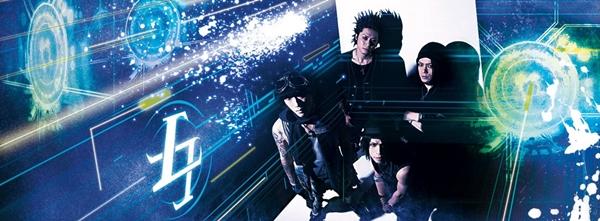 loka band 2014