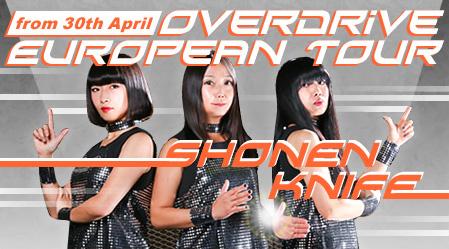 shonenknife_overdrive_tour