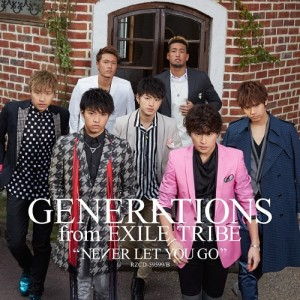 generations_never_dvd