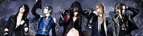 nocturnal bloodlust band main