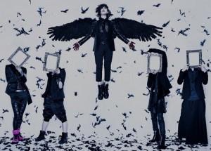 the black swan band