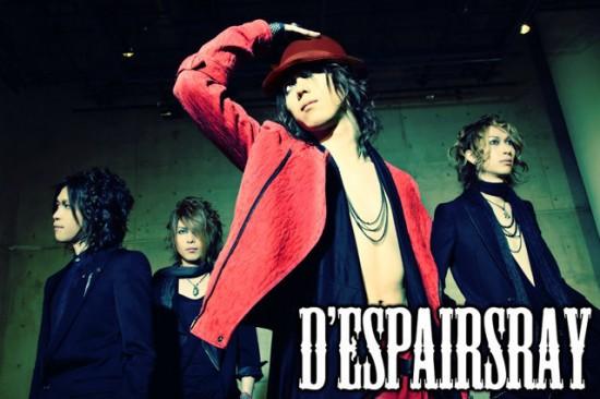 despairsray