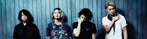 one ok rock mighty band