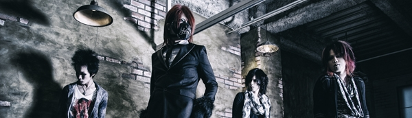 deathgaze band banner enigma