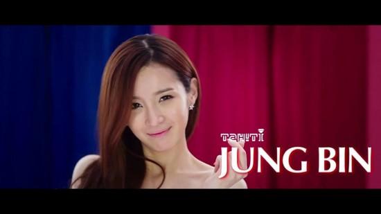 jungbin_tahiti