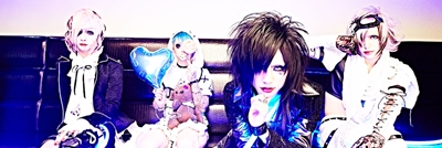 mejibray theatrical band2