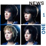 news_one_limited_a