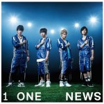 news_one_limited_b