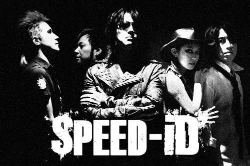 speedid_2
