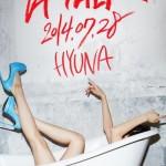 HyunA_1405473195_20140716_hyuna