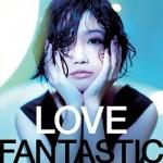 aiotsuka_lovefantastic_dvd