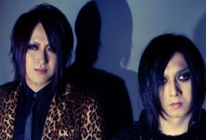 dies band 2014