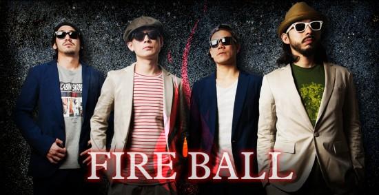 fireball_1407