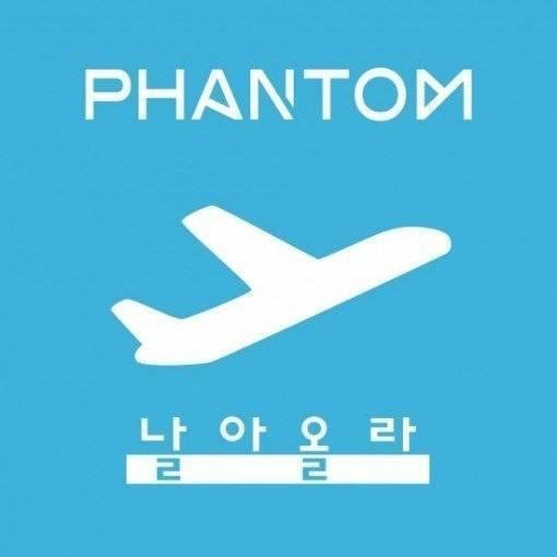 phantom_skyhigh