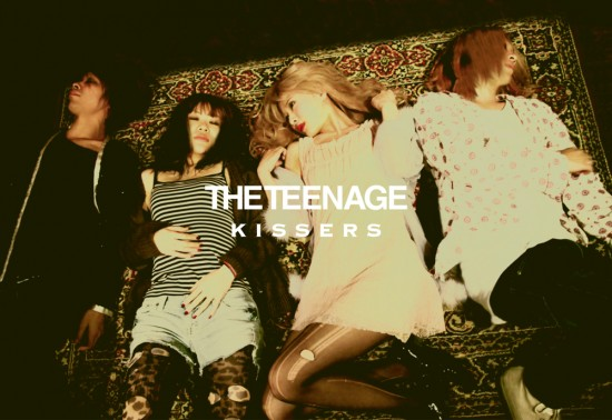 teenagekissers