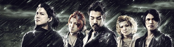 crossfaith madness banner