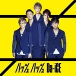 daice_hush_cd