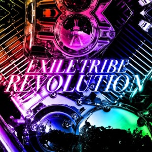exiletribe_revolution