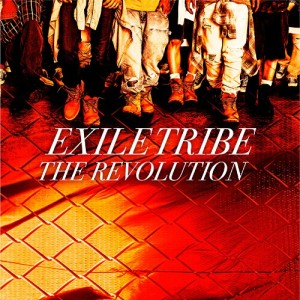 exiletribe_therevolution