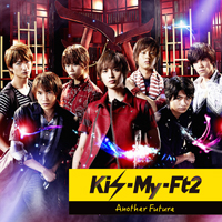 kismyft2_another_dvd_a