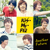 kismyft2_another_dvd_b