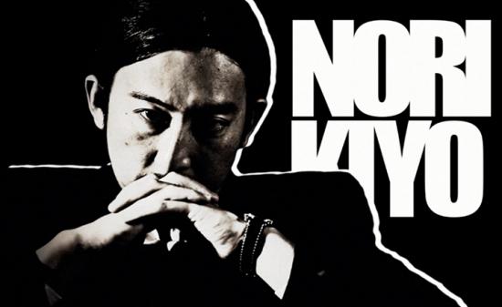 norikiyo_kumotodoro_mv