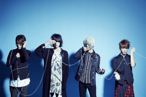 plastic tree maimu band