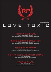royal_pirates_love_toxic