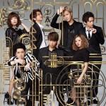 aaa_gold_cd