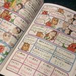 haruka_languagebook2