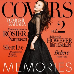 tomomikahala_memories_cd