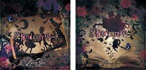 black gene haioku cover