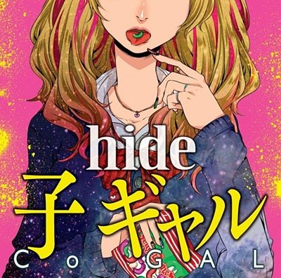 hide co gal cover