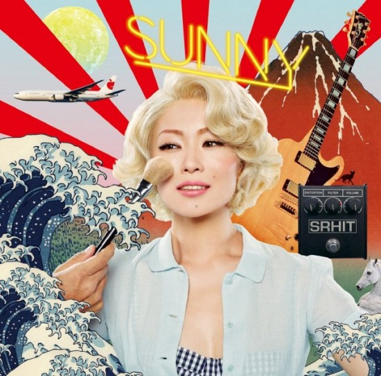 shiina ringo album2014 cover