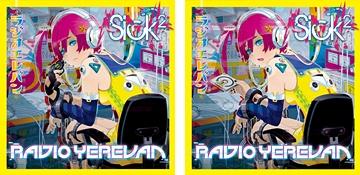 sick2 radioyerevan cover