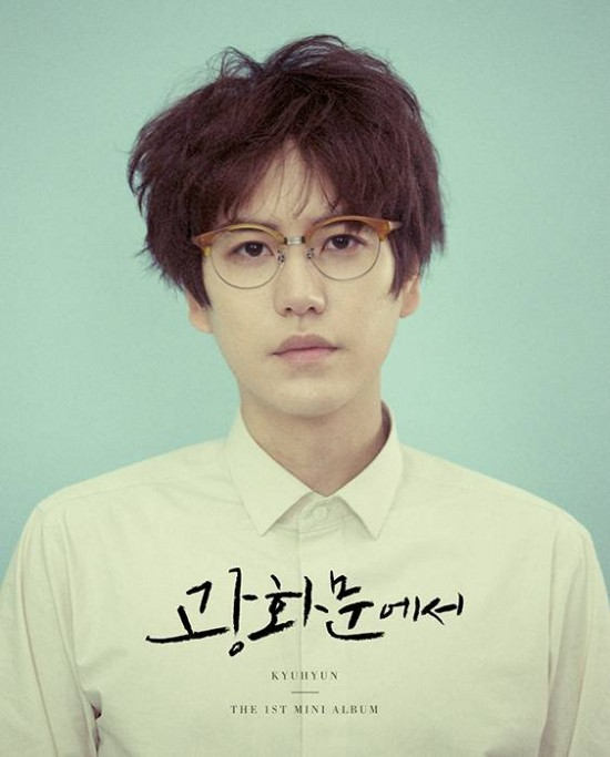 Super-Junior-Kyuhyun_1415235055_af_org